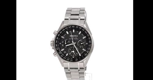 CITIZEN satellite F950 from
